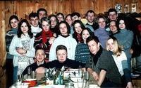 """первая общая фотография на """"Конди"""""""