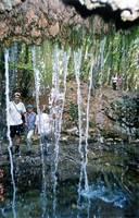 Водопад Серебряный