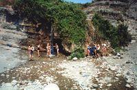 Водопад Жемчужина