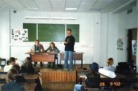 Презентация на Кочновском